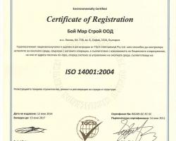 14002-2004